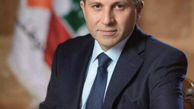 صورة المكتب الإعلامي لرئيس التيار الوطني الحر