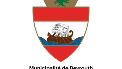 صورة ضبط كميات كبيرة من المازوت والغاز مخزنة بشكل مخالف للقانون في بيروت