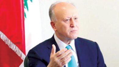 صورة شكوى ضد ريفي و السبب مرفأ بيروت