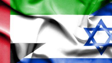 صورة المجرمون الاسرائيليون الى الامارات