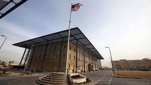 صورة استهداف السفارة الامريكية في بغداد