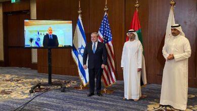 صورة مؤتمر دبي يجمع اسرائيل والدول المطبّعة !