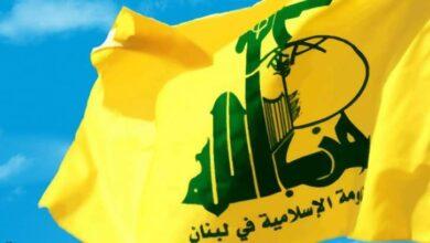 صورة حزب الله يدين العقوبات الاميريكية تطالت رئيس هيئة الحشد الشعبي فالح الفياض