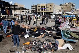 صورة انفجاران انتحاريان في وسط بغداد
