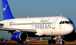 صورة تشغيل الخطوط الجوية السورية