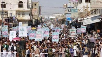 صورة اليمن | مسيرات في صعدة ومدن اليمن ضد حصار التحالف وتحميل واشنطن ولندن والرياض مسؤولية المجاعة