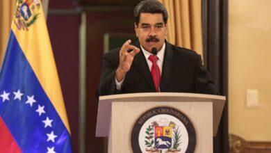 صورة فنزويلا لن تعقد اتفاقاً مع الاتحاد الاوروبي