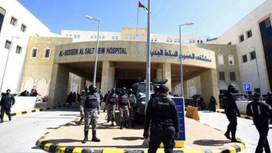 صورة مستشفى ميداني في الاردن