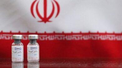 صورة لقاح ايراني جديد