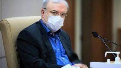 صورة #بالفيديو  وزير الصحة الإيراني يعلن عن لقاح جديد ضد #كورونا