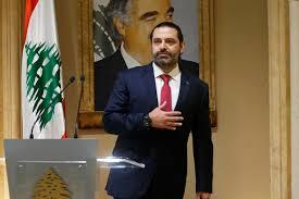 صورة الحريري الى قصر الرئاسة اليوم .. ما هي الامال الكاذبة الجديدة؟