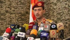 صورة استهداف يمني جديد