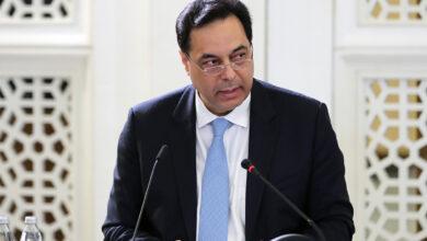 صورة رئيس حكومة تصريف الأعمال اللبنانية حسان دياب في ختام زيارته لقطر