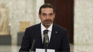 صورة الرئيس المكلَّف تشكيل الحكومة سعد الحريري من مجلس النواب