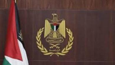 صورة الرئاسة الفلسطينية تناشد المجتمع الدولي