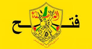 صورة عضو بحركة #فتح: الوفد الأمني المصري يبحث في #رام_الله  خطوات تثبيت وقف إطلاق النار