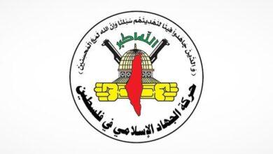 صورة رد الشعب الفلسطيني المقاوم ات لا محال