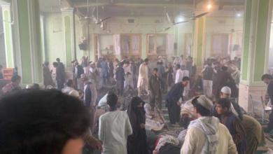 صورة تفجير جديد تشهده افغانستان