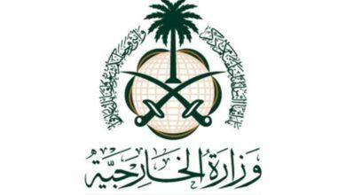 صورة السعودية تمنع سفر المواطنين إلى لبنان في ظل الظروف الراهنة